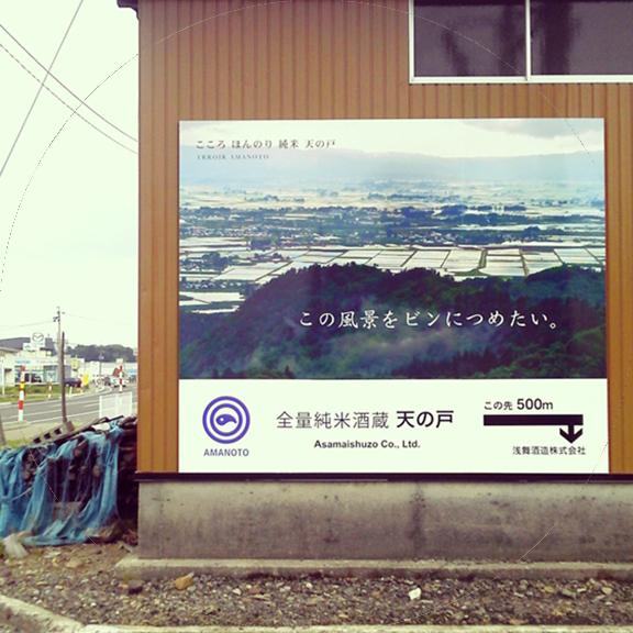 看板(野外広告・ロードサイン)・大判プリント